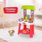 """Игровой модуль """"Мини магазин"""" 23 предмета"""