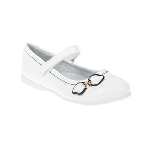 Туфли школьные для девочки SC-21445 (белый) (р. 32)