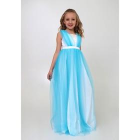 Платье нарядное для девочки, рост 134 см, цвет голубой 2Н43-1