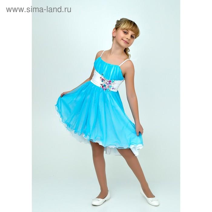 Платье нарядное для девочки+болеро, рост 146 см, цвет голубой 2Н9-11