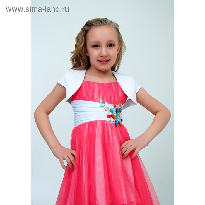 Платье нарядное для девочки+болеро, рост 152 см, цвет арбузный 2Н9-12
