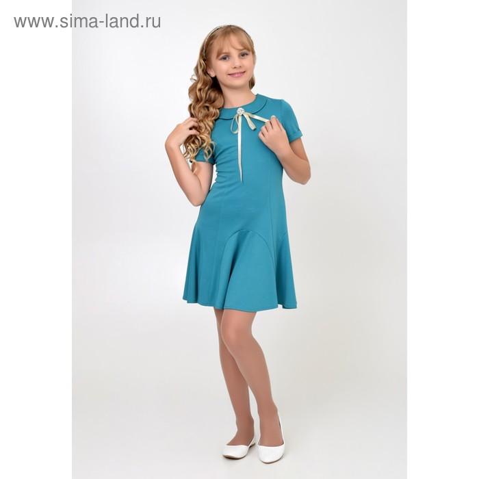 Платье нарядное для девочки, рост 134 см, цвет бирюзовый 2Т29-3