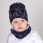 Комплект: двухсторонняя шапка + снуд, размер 46–50 см, цвет синий/молочный В18-55снм