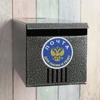 Ящик почтовый «Горизонталь», горизонтальный, без замка (с петлёй), квадратный, серебристый