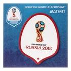 Магнит FIFA 2018. Кубок, виниловый 2018 FIFA World Cup Russia™