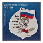 "Магнит Забивака ""Болеем за наших!"" 2018 FIFA World Cup Russia™"