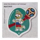 """Магнит Забивака """"РОССИЯ"""" 2018 FIFA World Cup Russia™"""
