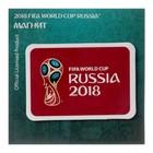 """Магнит """"Кубок"""" 2018 FIFA World Cup Russia™"""