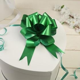 Бант-шар №3 простой зелёный