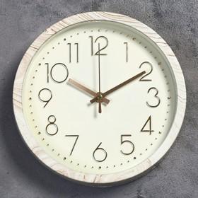 Часы настенные классика, круг, широкий обод, под камень, d=22 см