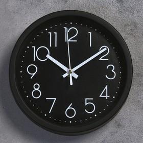 Часы настенные классика, круг, широкий обод, чёрные, стрелки белые, d=19,5 см