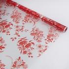 """Пленка для цветов""""Лондо"""", красный, 40 мкм, 0,72 х 7,5 м"""