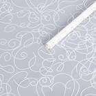 """Пленка для цветов """"Сердца белые"""", 40 мкм, 0,72 х 7,5 м"""