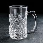 """Кружка для пива """"Лист"""" 300 мл, 11,5х7,4х12,8 см"""
