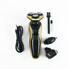 Бритва электрическая Luazon модель LBR-09, 3 плавающие головки, черно-золотая, 3W, 220 V