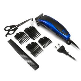 Машинка для стрижки волос Luazon модель LST-5, 4 уровня стрижки, 15 Вт, синий, 220 V Ош