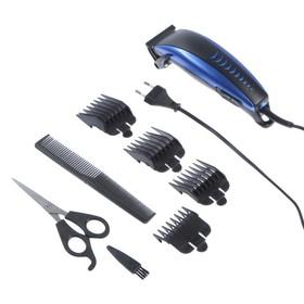 Машинка для стрижки волос Luazon модель LST-6, 4 уровня стрижки, 15 Вт, синий, 220 V Ош