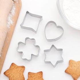 """Набор форм для вырезания печенья 8х8 см """"Сердце, звезда, клевер"""", 4 шт"""