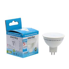 Лампа cветодиодная Smartbuy, GU5.3, 5 Вт, 6000 К Ош