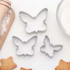 """Набор форм для вырезания печенья 7,5 х 6 см """"Бабочка"""", 3 шт"""