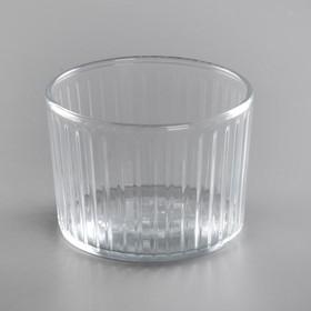 Форма для СВЧ, круглая, 8,5х8,5х6 см