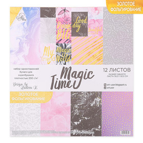 Набор бумаги для скрапбукинга с фольгированием Magic time, 12 листов 30,5 х 30,5 см, 200 г/м.