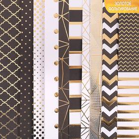 Набор бумаги для скрапбукинга с фольгированиеммикс «Магический черный», 10 листов 30,5 х 30,5 см, 180 г/м.