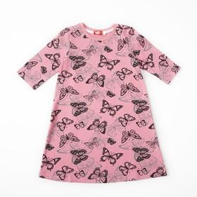 Платье для девочки,рост 128 (64) см, цвет нежно-розовый 8128