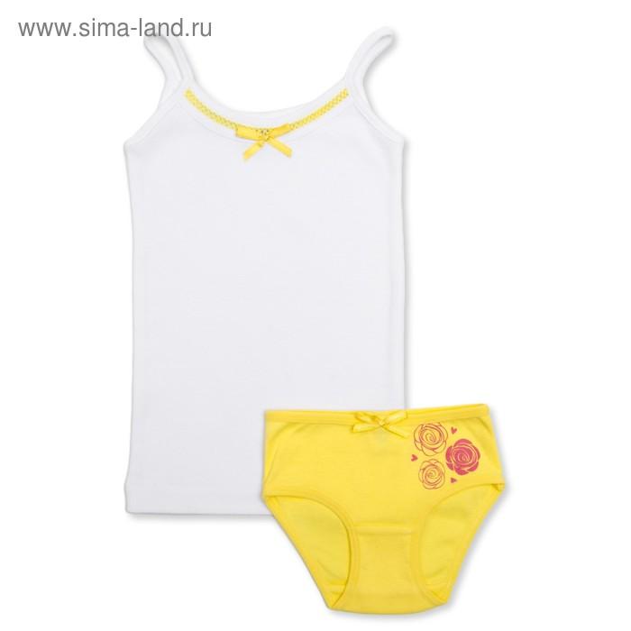 Комплект для девочки (майка,трусы), рост 86 см, цвет белый/желтый 3162_М