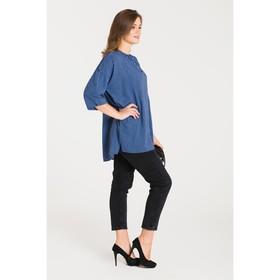 Блуза женская 61053 цвет синий, р-р 56 (5XL/50)