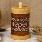 Туес для специй «Перец», высокий, 6х6х12 см, береста