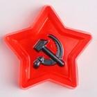 """Фигурное мыло """"Звезда"""" красная 60гр"""