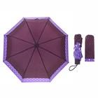 Зонт механический, R=50см, №5 110
