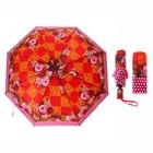 Зонт автоматический, R=50см, №2 23814