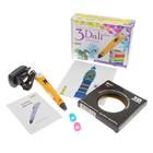 3D ручка 3Dali Plus, ABS и PLA, (KIT FB0021O), оранжевая (трафарет + пластик)