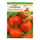"Семена Томат ""Отрадный"", раннеспелый, 0,05 г"