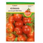 """Семена Томат """"Юлиана"""", раннеспелый, 0,05 г"""
