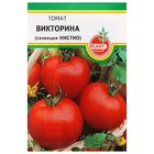 "Семена Томат ""Викторина"", среднеспелый, 0,05 г"
