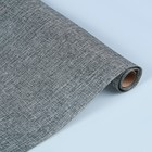 Джут искусственный, серый, 0,5 х 4,5 м
