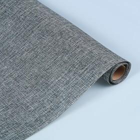 Джут искусственный, серый, 0,5 х 4,5 м Ош
