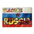 Магнит дерево Welcome to Russia 4х6 см