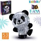 Пазл 3D кристаллический, «Панда», 53 детали, световой эффект, работает от батареек, цвета МИКС