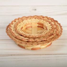 """Набор корзинок """"Блеск"""" бамбук 3 штуки (d13/10/8) см"""