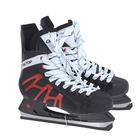 Коньки хоккейные 206Р black, разм. 43 в пакете