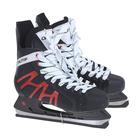 Коньки хоккейные 206Р black, разм. 44 в пакете