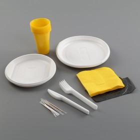 Набор 'Шашлычный №3' 6 шт цвет жёлто-белый Ош