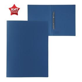 Папка-скорошиватель А4, с пружинным механизмом, 500 мкм, Calligrata, песок, синяя