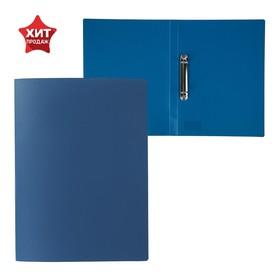 Папка на 2 кольцах А4 пластиковая, 18 мм, 500 мкм, Calligrata, торцевой карман, песок, синяя