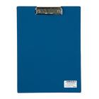 Планшет с прижимом А4, Calligrata, песок, синяя
