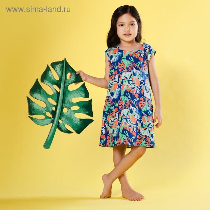 Платье для девочки, рост 140 см, цвет синий набивка 131-019-19